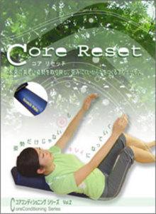 ストレッチポールエクササイズDVD『Core Reset(コアリセット)』